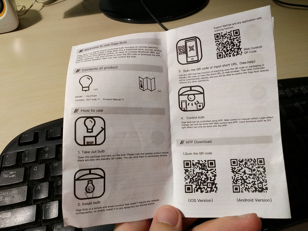 Giga Bulb Review 3 Switch Light Control Qr Code Top Scan To Add Your Bottom Download The App